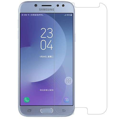 Samsung Galaxy J5 2017 Tempered Glass Screen Protector