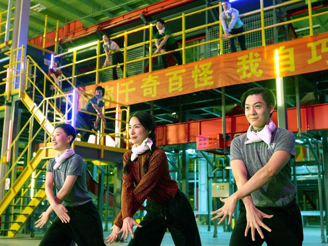 Cao Fei, Asia One, 2018, Ein-Kanal-Videoinstallation, Farbe, Ton / Single-channel video installation, colour, sound, 63'20'' (Video Still), © Cao Fei / Sprüth Magers & Vitamin Creative Space