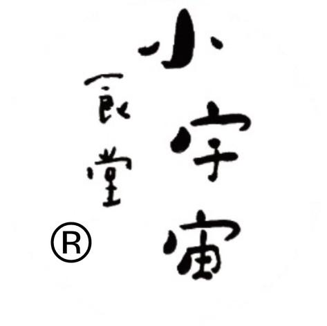 image0 (5).jpeg