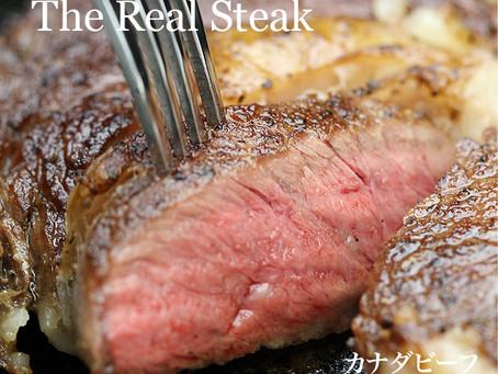 肉のお話!