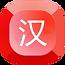 Logo_Han.png