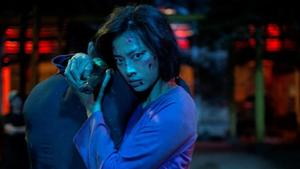 The Color and Choreography of 'Furie'