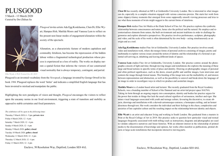 Press Release for Plusgood
