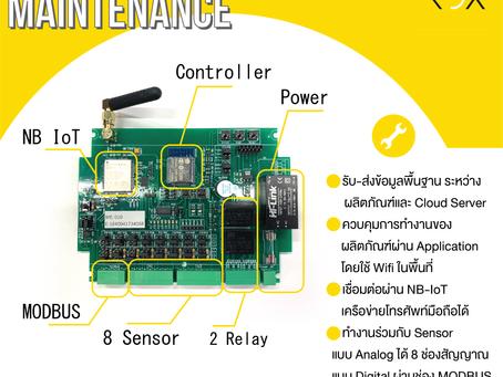 Smart Maintenance Module