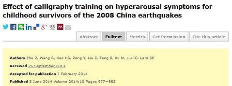 chinese study.jpg