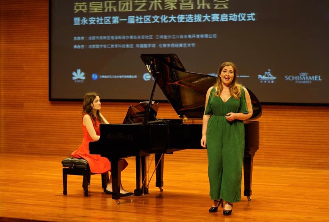 Recital in China