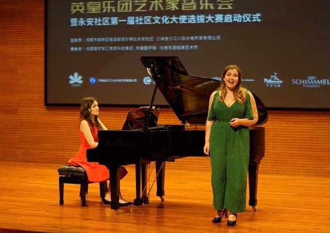 Recital in China