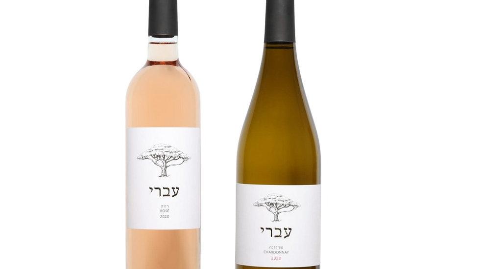 זוג יינות עברי במבצע