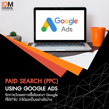 7.PAID-SEARCH-(PPC)-USING-GOOGLE-ADS.png