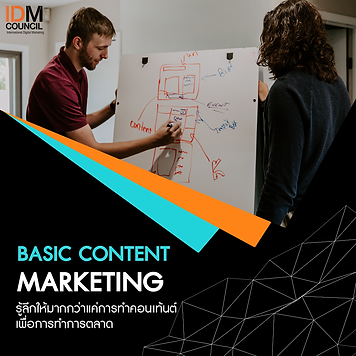 3.Basic-Content-Marketing.png