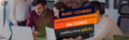 AD AIM20030018=IDM banner BASIC COURSE.j