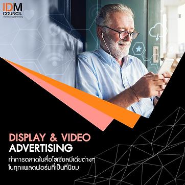 8.Display-_-Video-Advertising.png
