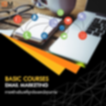 5.BASIC-COURSES-EMAIL-MARKETING.png