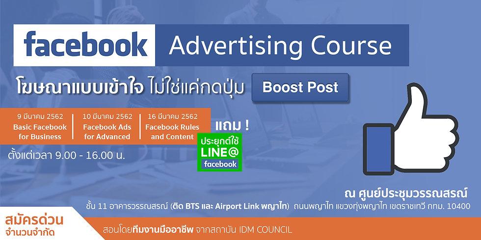 content - Facebook on website.jpg