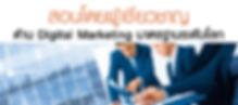 digital marketing online marketing social