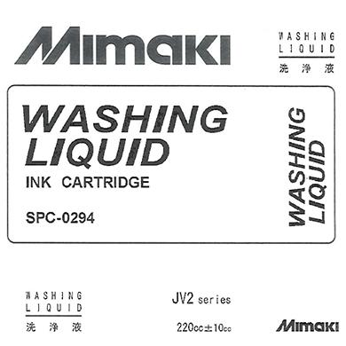 Mimaki 220mL Solvent Washing Cartridge