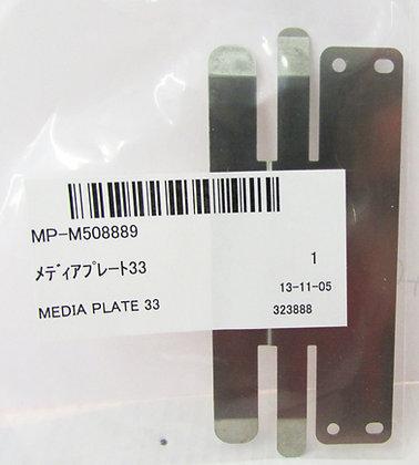 Mimaki Media Plate 33 (Media Edge Protector)