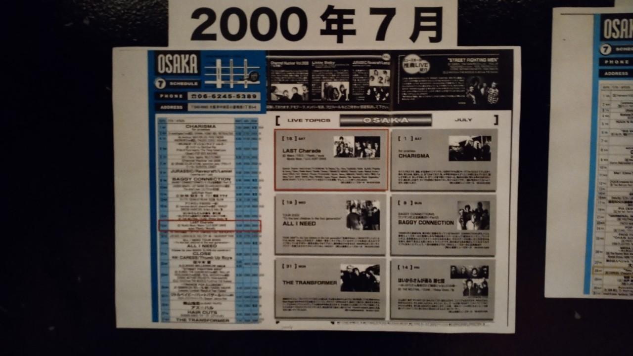 19 OSAKA MUSE_210124_3