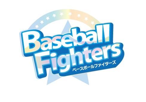【ベースボールファイターズ】