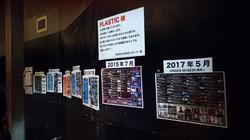 19 OSAKA MUSE_210124_0