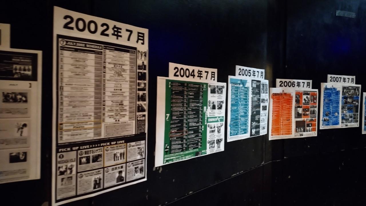 19 OSAKA MUSE_210124_1