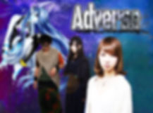 Ad 宣材 パターン2 集合_ray修正.jpg