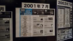 19 OSAKA MUSE_210124_4