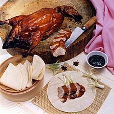 Peking Duck (Half Duck) 北京鴨