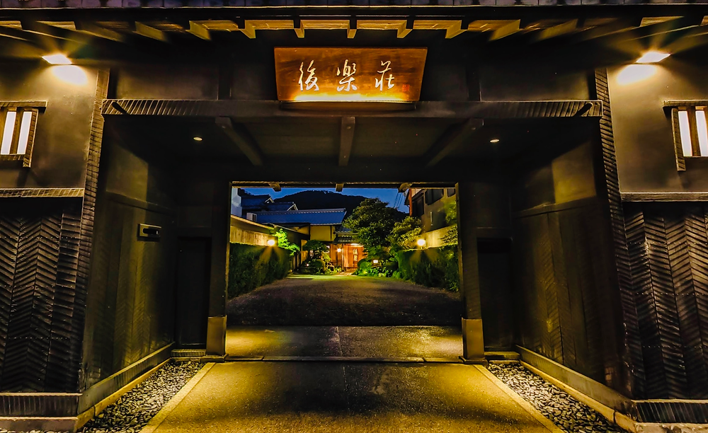 岐阜県料理業組合,後楽荘,ストリートビュー,撮影,ぐる撮る,MEO
