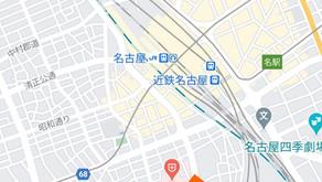 Googleマップアプリに新機能追加