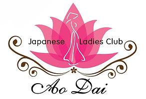 Ao Dai Japanese Ladies Club Saigon