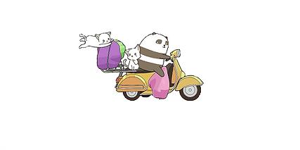 panda scooter 02.png