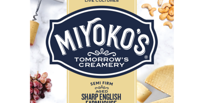 Miyoko's Aged English Sharp Farmhouse