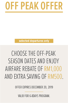 off peak offer promo.png
