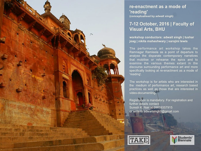A Performance Art Workshop in Banaras Hindu University, conceptualised by Adwait Singh for the Students' Biennale 2016.