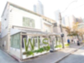 Wish Restaurant