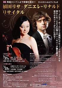 flyer_ueda_a_web-01.jpg