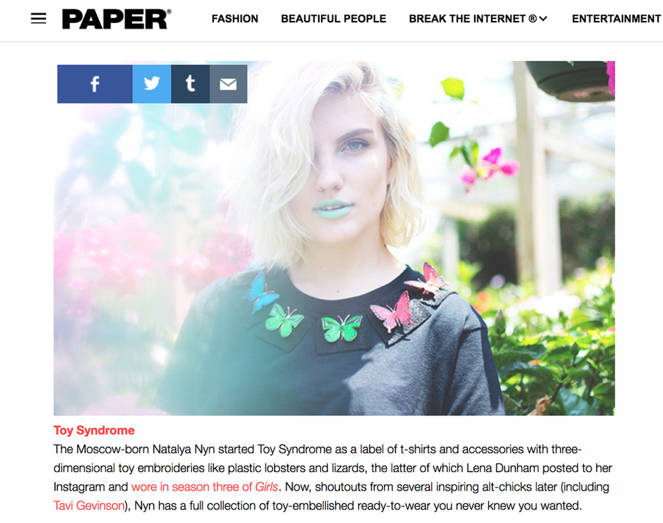 Natalya is featured in Paper Magazine as a part of '10 Designer to Watch'