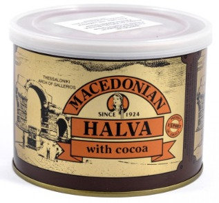 Macedonian Halva with Cocoa