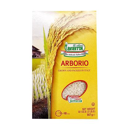 Beretta Arborio Rice (2 lb)