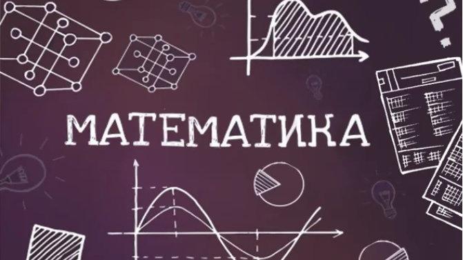 Олимпиадная математика 6-7 класс
