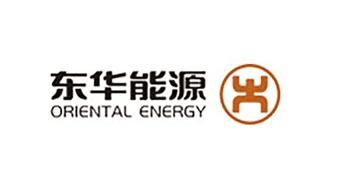 Oriental Energy (Singapore) International Trading Pte Ltd Licenses Entrade