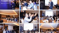 翌能&扑克财经在京联合主办会议,首次聚焦国内风险管理信息化领域