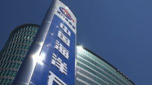 Beijing National Oil Company Licenses ENTRADE