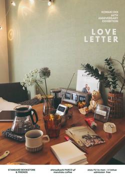 Komaki Doi 20th Anniversary Exhibition ~ Love Letter Komaki Doi 20th Anniversary Exhibition ~ Love L