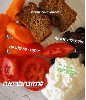 לחם טחינה הכי טעים וקל להכנה ב- 100 קלוריות לפרוסה