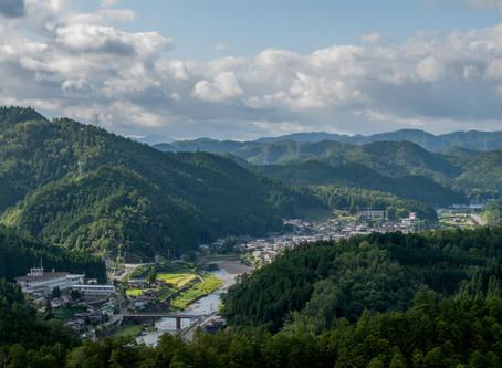 Travel to Keihoku in Kyoto