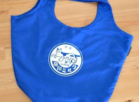 猫印ミルクお遣い袋 今回制作分完売し次第販売終了します