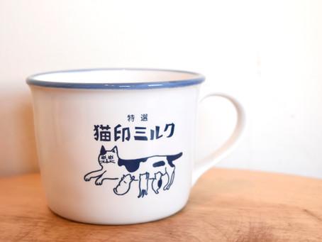 猫印ミルクマグカップ 28日注文分発送完了と再販のお知らせ