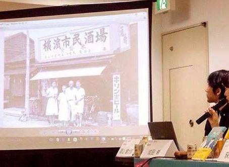 有隣堂伊勢佐木町本店でのビブリオバトル&市民酒場トークイベント無事終了致しました